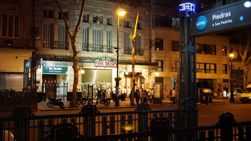 Кафе Тортони ночью