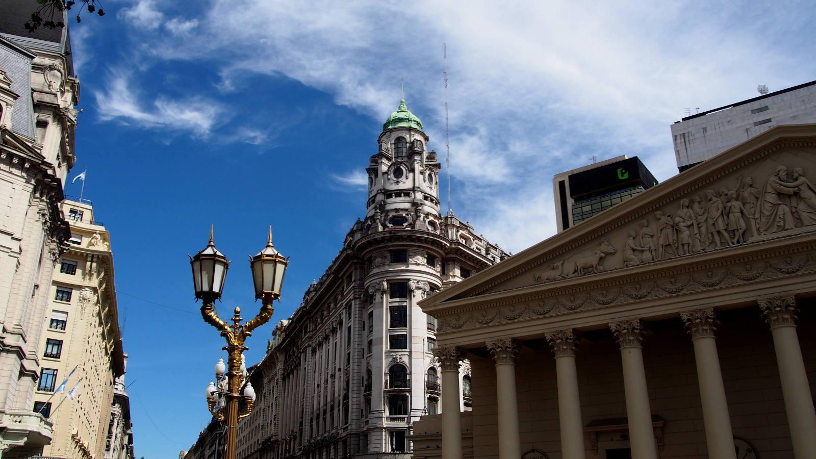 Символы - Кафедральный собор и Аргентинско-Уругвайский банк