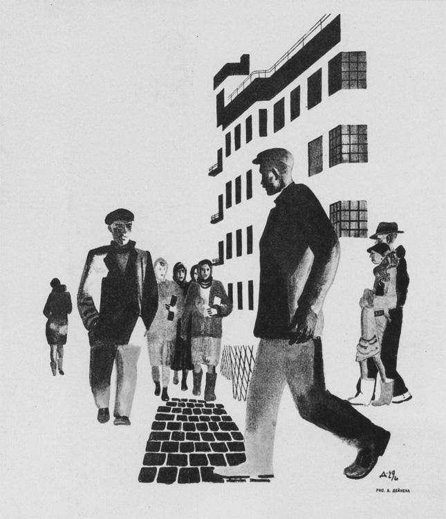 А.Дейнека. Город (1929)