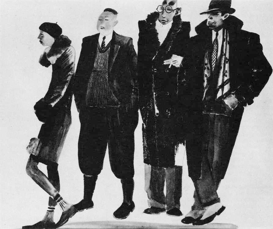 А.Дейнека. Золотая молодежь (1928)