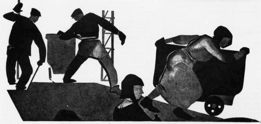 А.Дейнека. Наша взяла. Поднимаем производство (1926). Для рабочих баня и количество смен белья были важнейшими элементами гигиены.   Культура - это не только книги, кино и театр, но и культура быта.