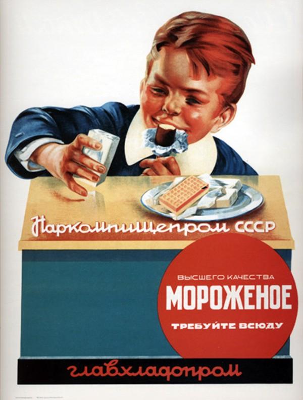 Художник Зеленский.А.Н. 1937