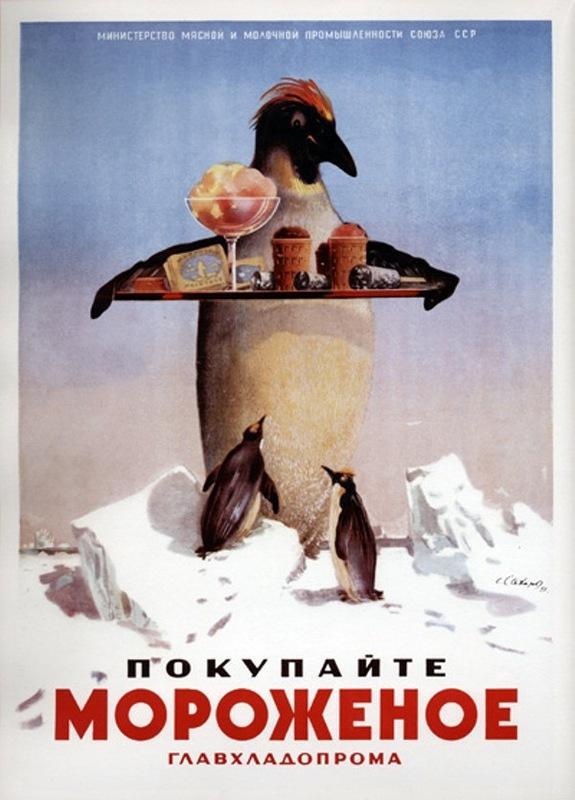 Художник Сахаров С.Г. 1951