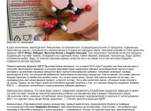 консультация диетолога в минске