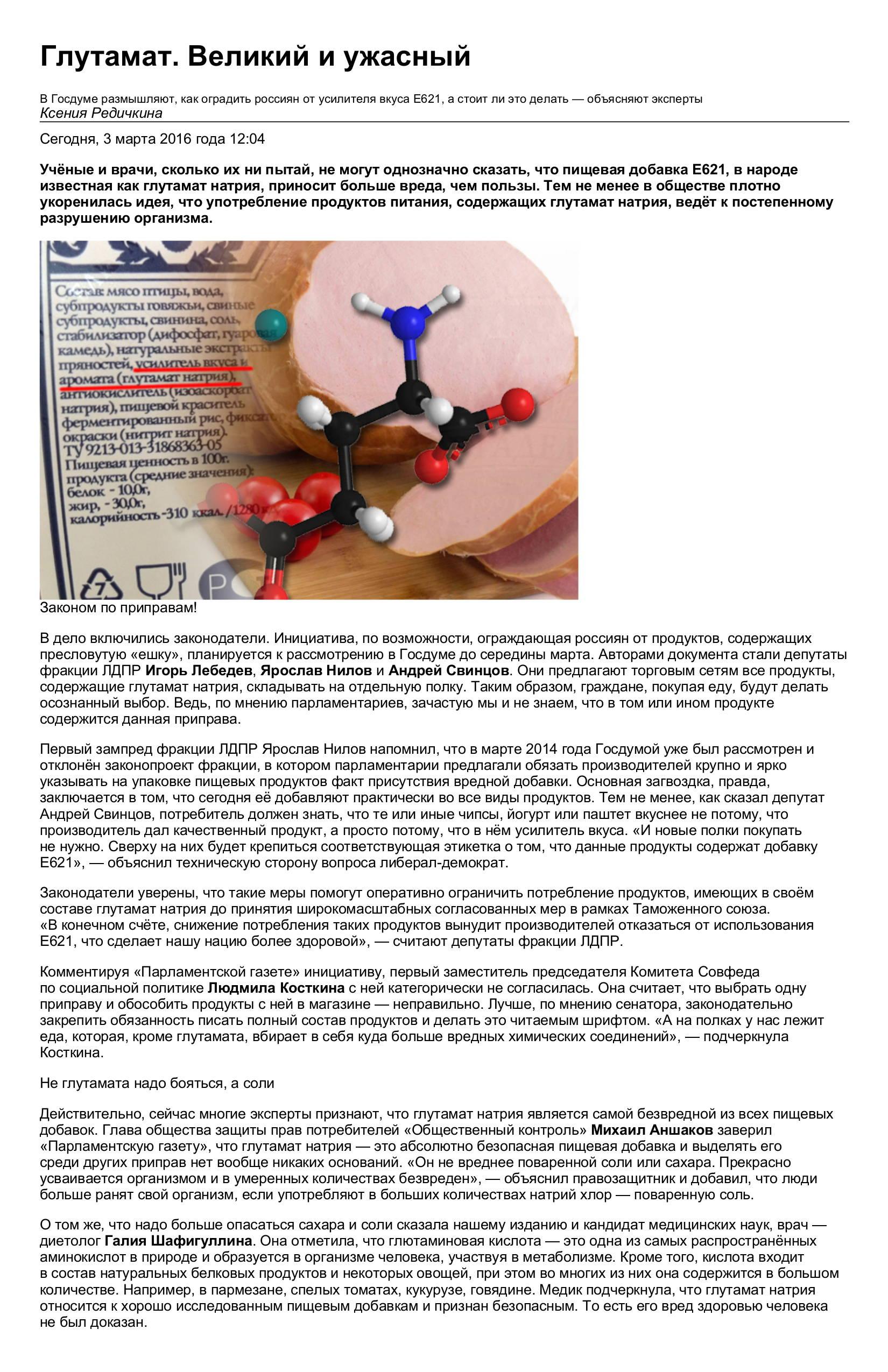 консультация диетолога по лечебному питанию